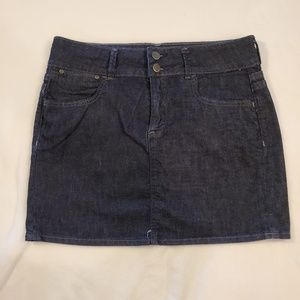 Old Navy jean skirt.  Size 8